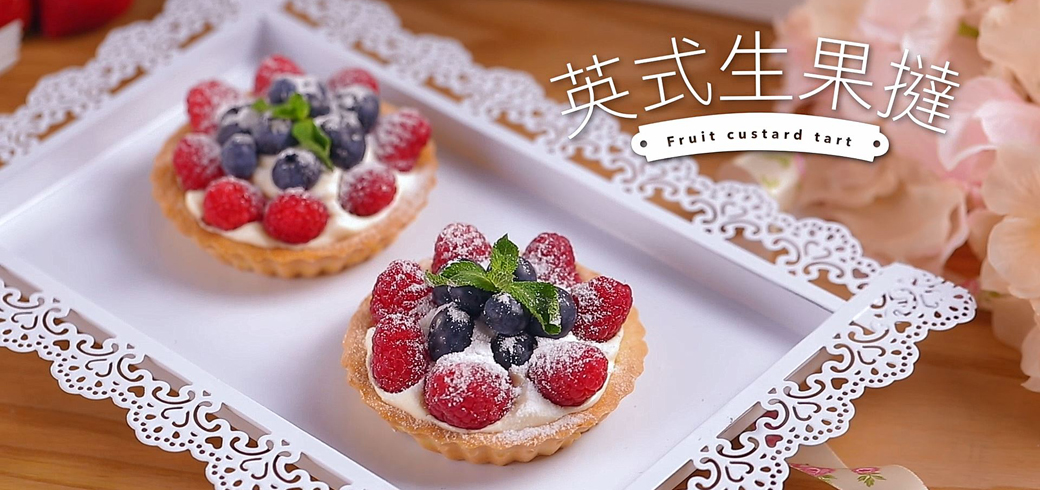 Cooking videos have high engagement and views, proving their effectiveness in Kenwood Hong Kong's and Naturel Singapore's social media marketing campaigns. Here is a snippet of the Fruit Custard Tarts recipe video released by Kenwood.