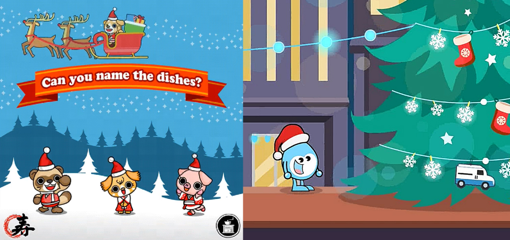 What's Christmas without gifts? There's no better time in the year for brands to step up their social media marketing game and conduct wall contests.