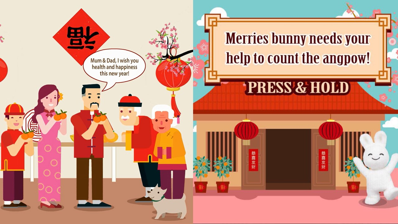 Social Media Marketing: How Brands Celebrate Chinese New Year (II)