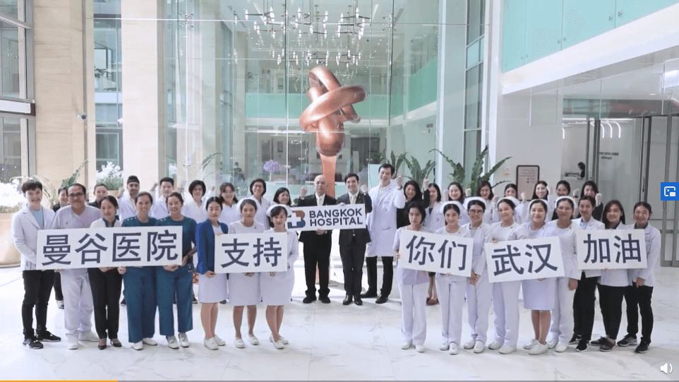 BDMS Group's Encouragement Video to Support Wuhan