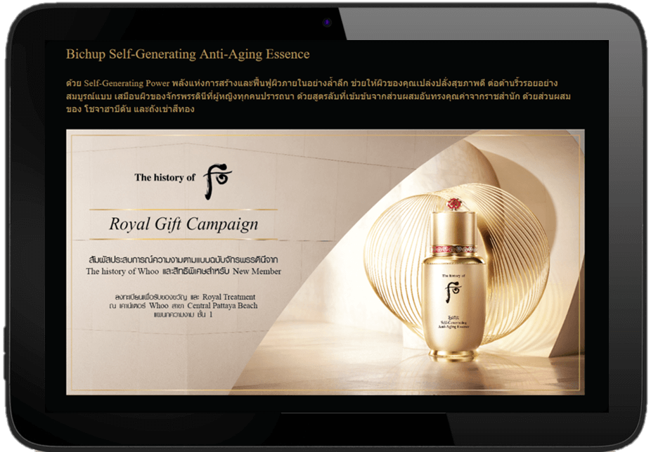 The Royal Gift Campaign microsite for the Central Pattaya Beach counter