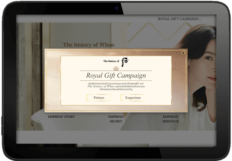 A Royal Gift Campaign popup at Whoo's Thai website